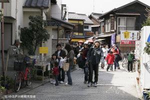 菓子屋横丁 提供先:小江戸川越観光協会